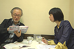 Japan Playwrights Association ...